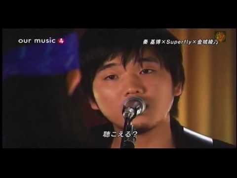 楓 -  superfly×秦基博×金城綾乃 - YouTube