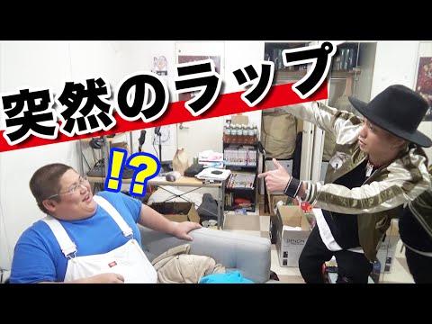 【ドッキリ】田中聖さんがいきなり家に来た【ジョーカー】 - YouTube