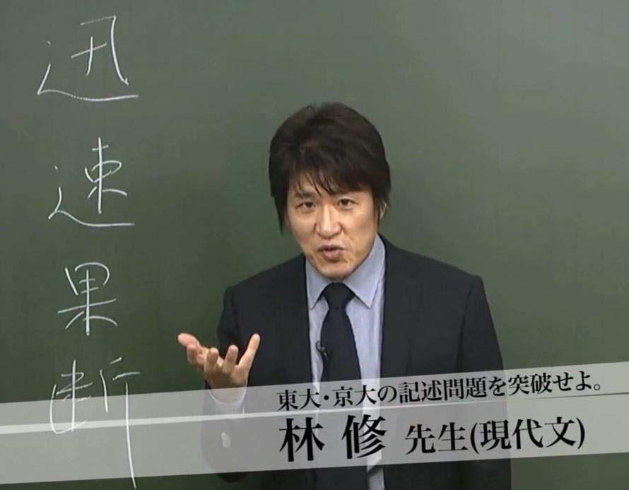 「退屈な授業をしてる先生へ」ロンブー田村淳のツイートに、賛否両論