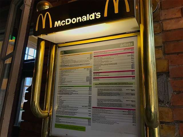ハンガリーのブダペストにある世界で最も美しいマクドナルド