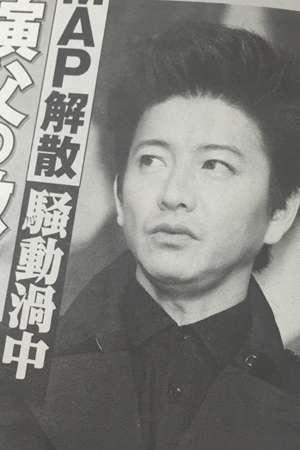 木村拓哉『A LIFE』平均14.5%を、「有終の美」「今季最高」と過剰に称賛する女性誌|サイゾーウーマン