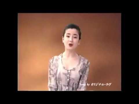 昔のCM 【資生堂 ヘアエッセンスシャンプー (宮沢りえ)】 - YouTube