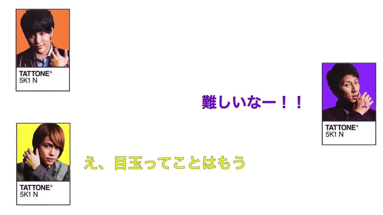 【ジャニーズWEST】兄組チーム18禁トーク集 - YouTube