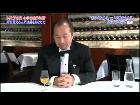 苦汁を舐めると辛酸をなめるではどっちのほうが辛い?。 トリビアの種 - YouTube