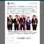 「日本死ね」の流行語受賞を「国政関連で唯一」ツイートした世田谷区長に皮肉「お前が当事者だろ」 | BuzzNews.JP