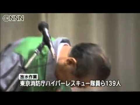 石原慎太郎男泣き 放水作業の東京消防庁隊員 都知事に報告 - YouTube