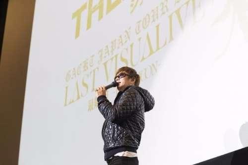 攻めすぎぃ! GACKT、新曲「罪の継承」MVが完全に放送禁止レベル - BIGLOBEニュース