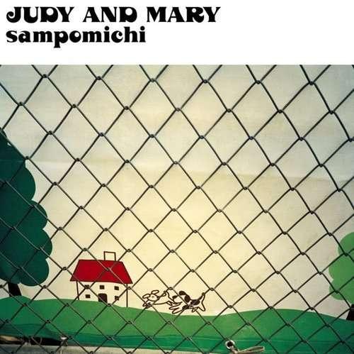 JUDY AND MARY 好きだった人!