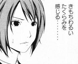 安藤美姫、羽生結弦を「ご飯に誘ってもいつも断られる」 恋人フェルナンデスと「最近は会っていない」