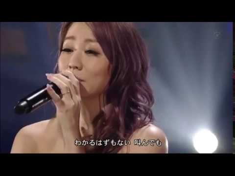 [SD] 倖田來未/On my way - YouTube