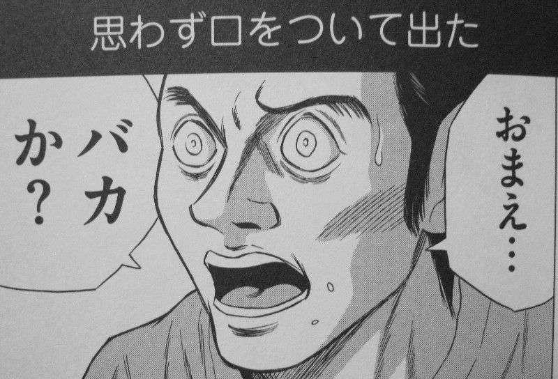 NHK受信料契約時に女性にキス 「仲良くなったと思い…」強制わいせつ容疑で委託会社社員逮捕
