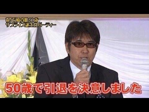 【衝撃】島田紳助VSとんねるず石橋貴明、突然ケータイ越しでキレまくる紳助に石橋のヤバい一言!【驚愕】 - YouTube