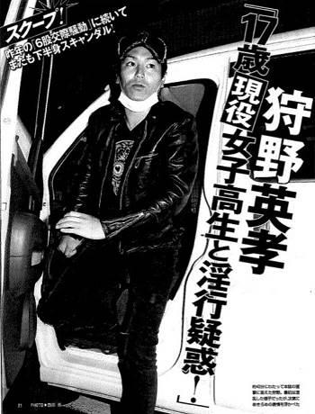 謹慎中・狩野英孝の「8月復帰企画」全容を入手!