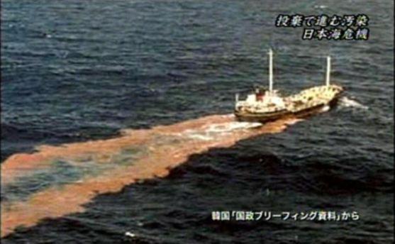 DEBUO日記2: 韓国ー地上に残った唯一の大量海洋投棄国
