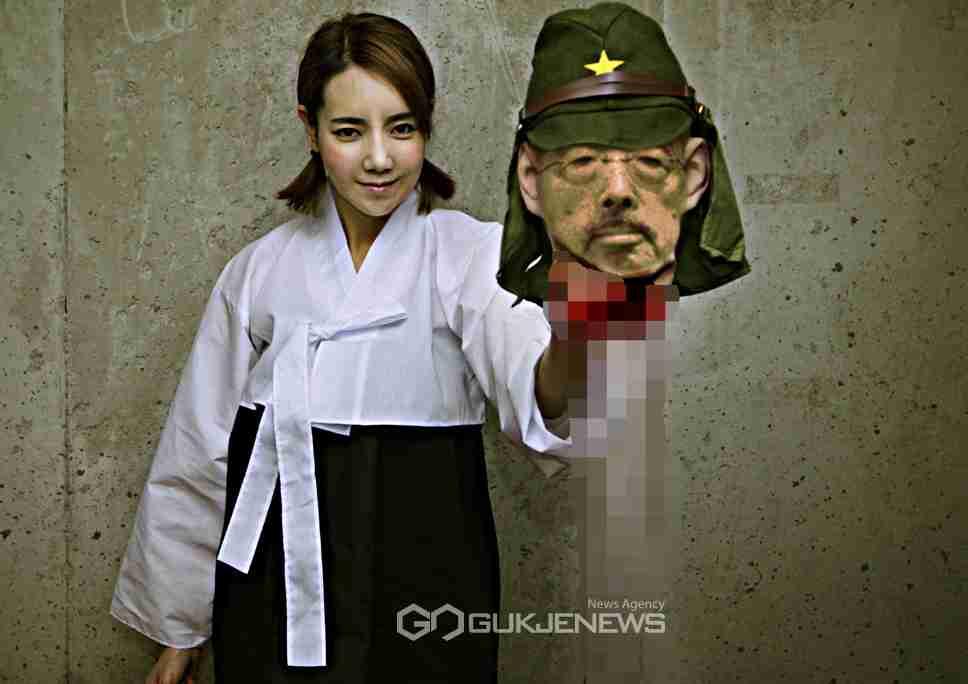 국제뉴스 모바일 사이트, 삼일절 '일본군 만행' 섬뜩한 사진으로 표현해 화제