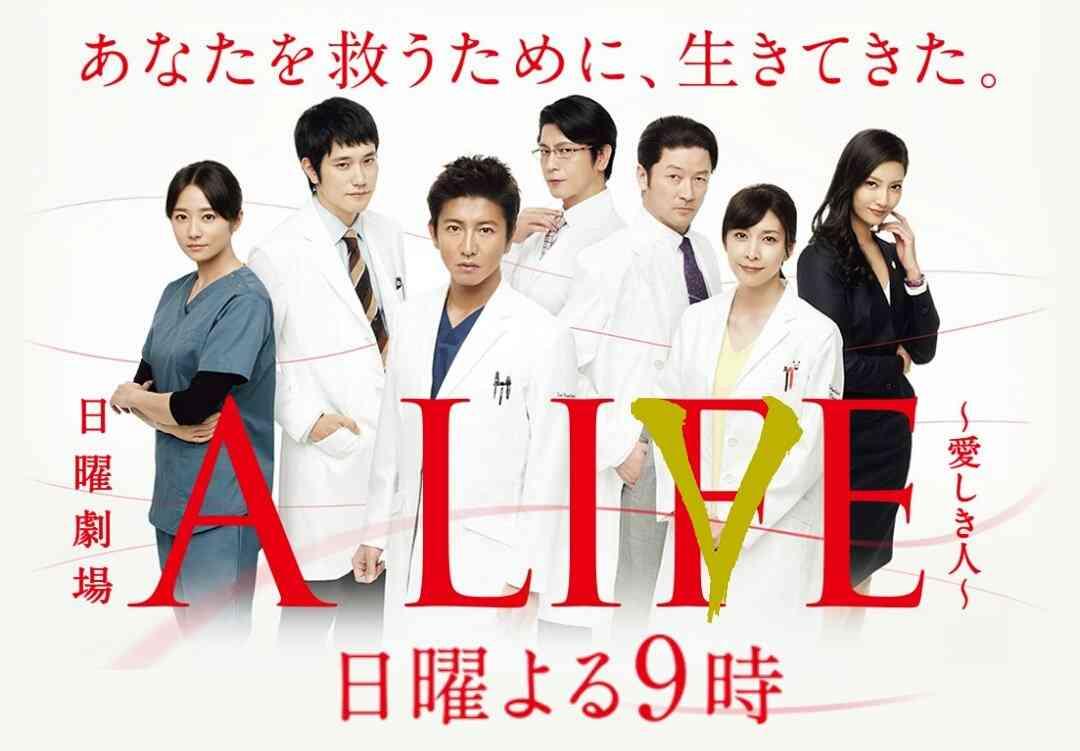 木村拓哉 主演「A LIFE」最終回は16.0%!自己最高で有終の美