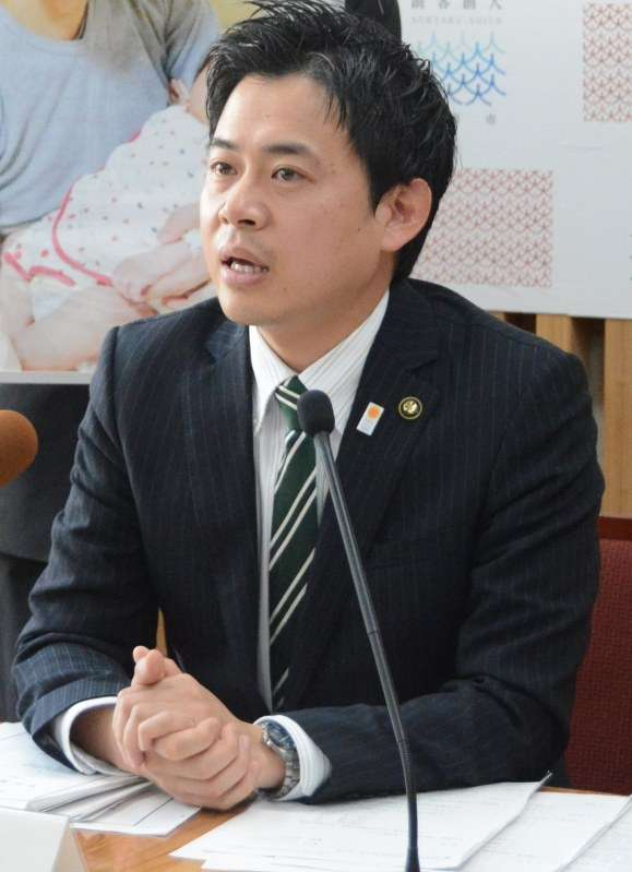 日南市長:LINE誤送信を陳謝「不適切な関係はない」 - 毎日新聞