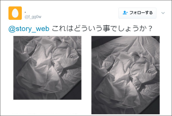 亀梨和也と加藤シゲアキが同じ服?インスタで指摘され謝罪の