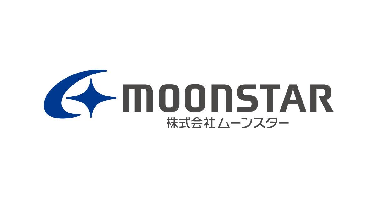 MADE IN KURUME | MoonStar