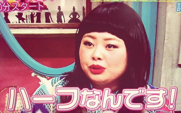 """渡辺直美、まさかの""""肉""""担当に「BBQに見えるかしら?」とファンに問いかけ"""