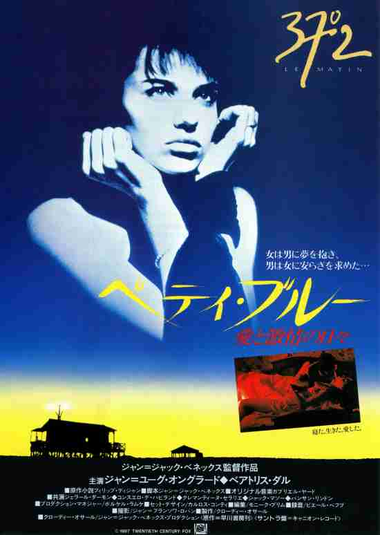 好きなフランス映画