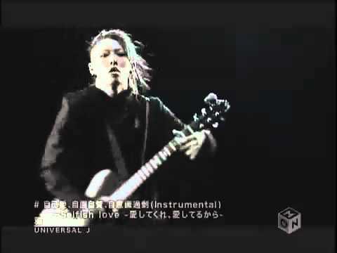 MIYAVI  Guitar Slap - YouTube