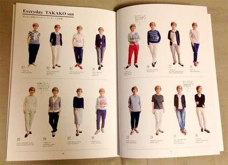 毎日の大人服: Tomi*s Diary