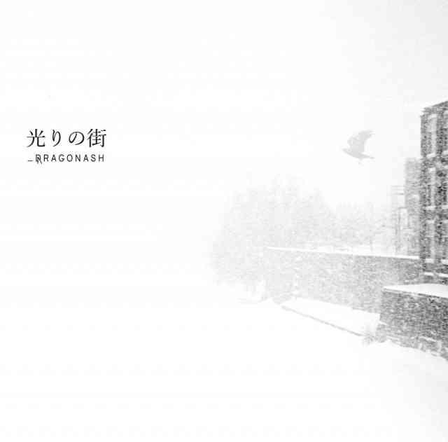 """デビュー20周年のDragon Ash、他ジャンル発展の""""水先案内人""""となった彼らの功績 (オリコン) - Yahoo!ニュース"""