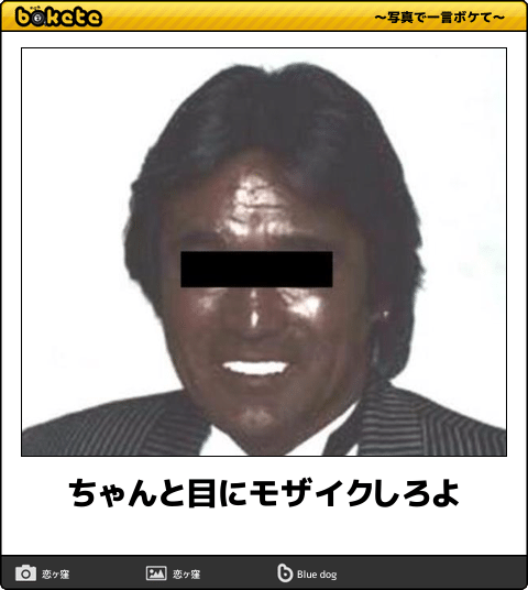この人は誰でしょう?