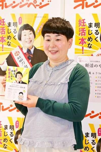 森三中の大島美幸 芸人になったきっかけは高校時代のいじめ - ライブドアニュース