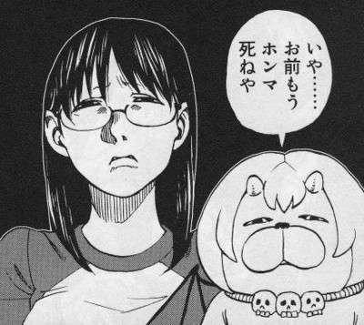 """小4女児に「アキラ100%」の""""裸芸""""マネさせ撮影、担任逮捕"""