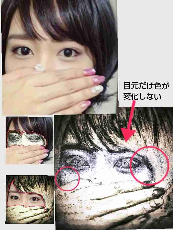 ざわちん「東京タラレバ娘」坂口健太郎ものまねメイクが似すぎ