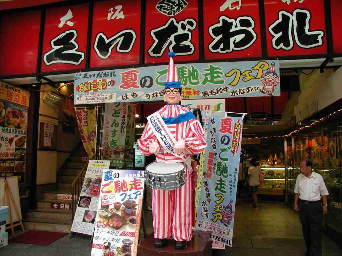 大阪きている!! 世界の数々のランキングで大阪が上位に選ばれていた - NAVER まとめ