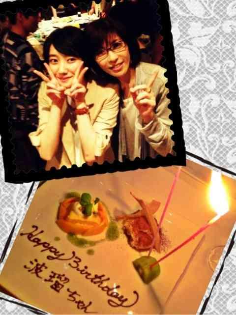 あんじゅさん。|波瑠オフィシャルブログ「Haru's official blog」Powered by Ameba