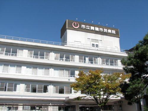 口にビー玉、体にあざ…入院患者虐待か 舞鶴市民病院
