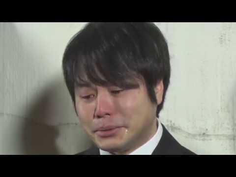 ノンスタ井上裕介さん、当て逃げ事故の不起訴処分受け会見(2017年3月7日) - YouTube