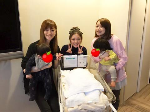 後藤真希が退院報告 出産からわずか4日で…「さーてバタバタなるぞ」