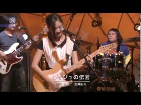 清水富美加バンド 2015-6-17 STUDIO LIVE - YouTube