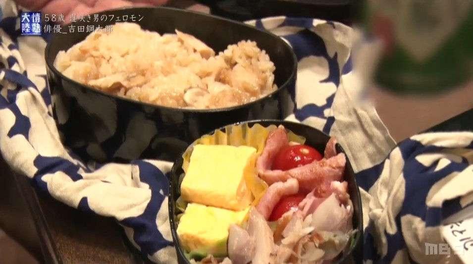 吉田鋼太郎が『情熱大陸』で22歳年下の嫁(元銀座クラブのママ)の愛妻弁当を披露