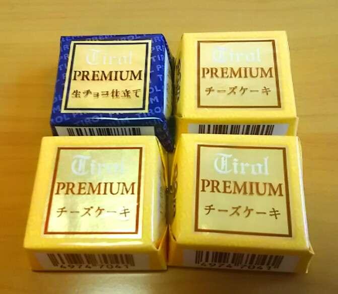 『今だけ!!早く食べなきゃ!』ハマってる限定お菓子を教え合おう!!