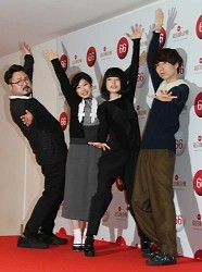 「ゲスの極み乙女。」が活動再開を発表 延期のアルバムを発売へ
