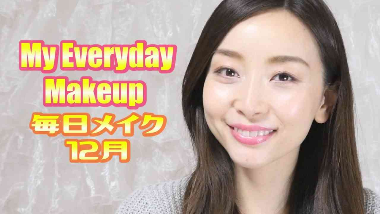 毎日メイク♥2016年12月 / My Everyday Makeup Routine♥December 2016[Eng Subs] - YouTube