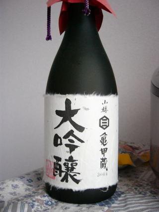 女性に人気!飲みやすい日本酒 - NAVER まとめ