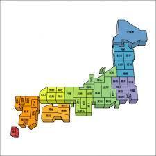 都道府県で仲良し二人組を作るとしたら、どんな組み合わせがふさわしい?part2