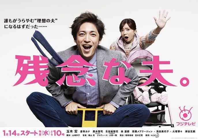"""波瑠、「あさが来た」の撮影中に玉木宏に激怒した""""事件""""を告白"""