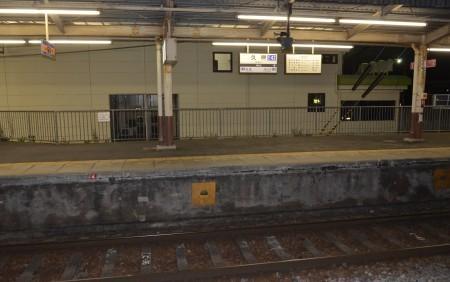 <近鉄車椅子転落死>死亡女性は自殺か 電車2本やりすごす (毎日新聞) - Yahoo!ニュース