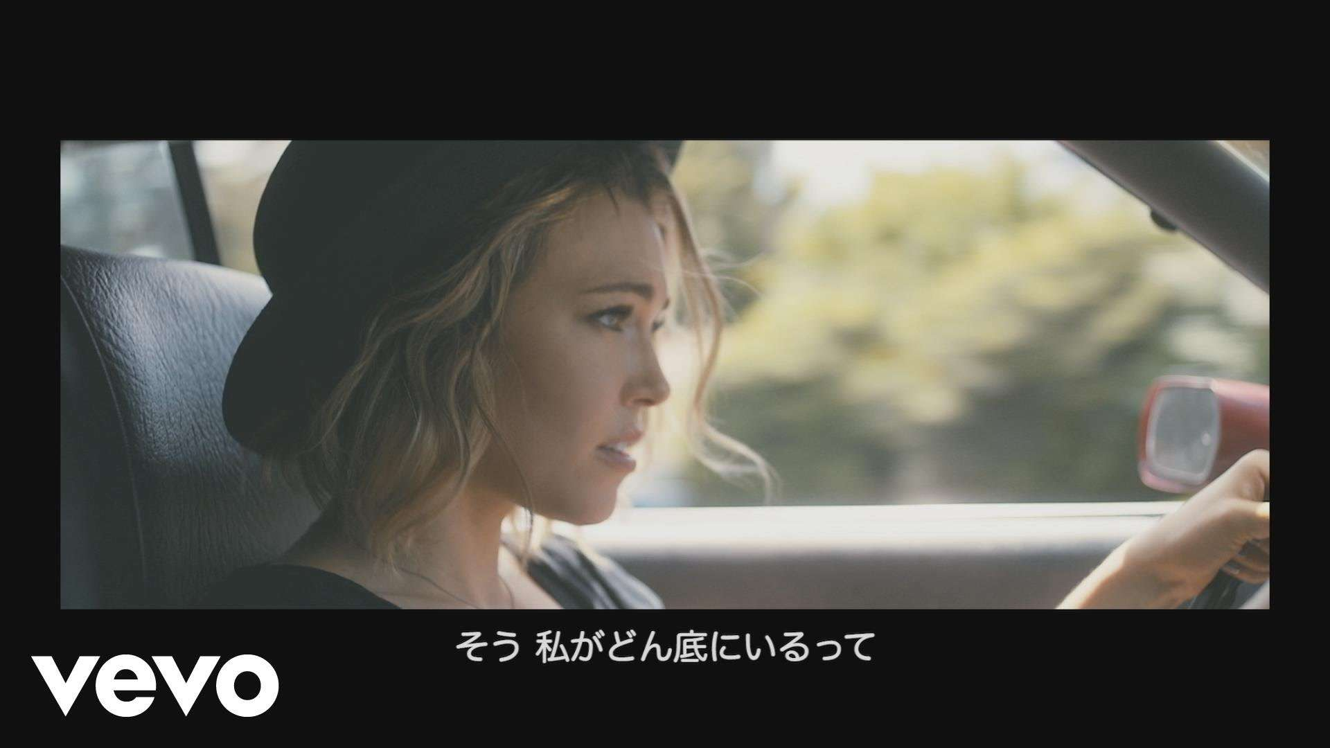 Rachel Platten - Fight Song (Japanese Subtitles) - YouTube