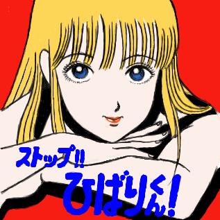 「体は男、心は女性」入学は可能か 日本女子大が検討へ