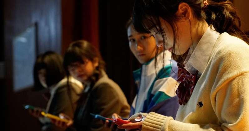 女々演 - 上映作品 | 島ぜんぶでおーきな祭 -第9回沖縄国際映画祭-