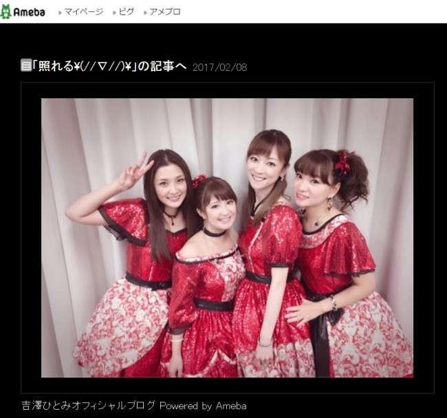 吉澤ひとみ、久々のモー娘メンバーとの集合ショットに「ちょっぴり恥ずかしかった」